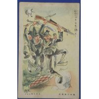 """1930's Postcard Anti Chinese Soldiers Cartoon """"The charging enemy stops and dances fifty steps short"""""""