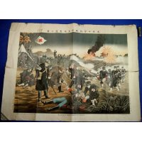 1904 Russo-Japanese War Lithograph Print Combat Medic Aid Activity in Battle