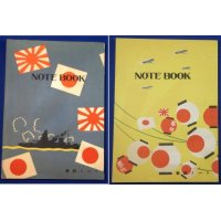 1930's Notebooks for Celebration of Birth of the Crown Prince