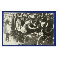 1906 the Imerial Japanese Army General Maresuke Nogi in Germany,  visiting disabled german soldiers