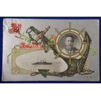 1900's Postcard The Great Naval Review with Photos of Admiral Togo & Cruiser ASAMA