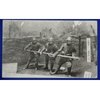 1930's Postcard Diorama of Hero Soldiers at Second Sino-Japanese War