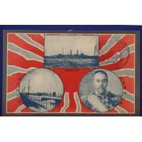 1908 Postcard Imperial Navy Review