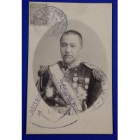 1906 Postcard Admiral Togo Heihachiro Portrait Commemorative for the Russo Japanese War