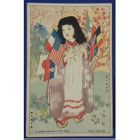 1910's Postcard WW1 Allies Supporter Girl by Kiyokata Kaburagi