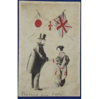 1900's Postcard Anglo-Japanese Alliance at Russo-Japanese War time