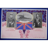 1910's Postcards Commemorative for the Visit of the Prince of United Kingdom