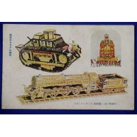 1920's Postcard Art of Morinaga Caramel Pack