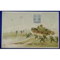 1934 Postcards Commemorative for Army Special Exercises in Kanto Region