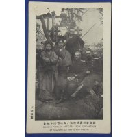 1900's Russo Japanese War Postcard Russian Paroled Officers From Port-Arthur at Nagasaki with local girls