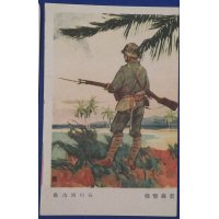 "1930's Sino Japanese War Postcard ""Guard in battlefront"""