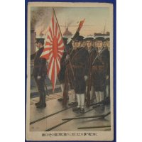 1930's Postcard Imperial Japanese Navy Marine Soldiers Ready to Land