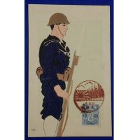 1930's Woodblock Print Postcard Japanese Navy Land Force Soldier