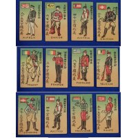 1900's Japanese Menko Cards Art of Soldiers of the World