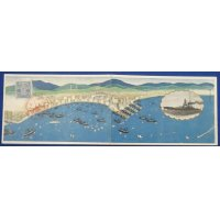 1930 Panorama Postcard Imerial Japanese Navy Fleet Review
