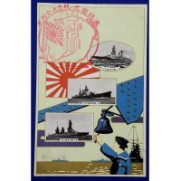 1936 Japanese Postcards Large Scaled Naval Review