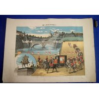 1900 Japanese Print the Meiji Emperor in Carriage at Niju-bashi Bridge of the Imperial Palace