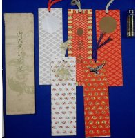 1920's Japanese Bookmarks Set Commemorative for the Emperor Enthronement