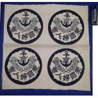 1930's Japanese Fabric : Mark of the Patriotic Women's  Association