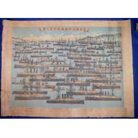 1903 Imperial Japanese Navy Fleet Warships Poster