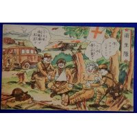 1930's Japanese Postcard : Cartoon of Red Cross Medic Aid in Battle Field