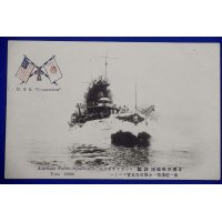 1900's Japanese Postcard Welcoming US Great White Fleet ,  Battleship Connecticut