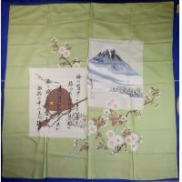 "1930's Japanese Army Art Furoshiki with lyrics of the patriotic song "" Sun Flag March"""