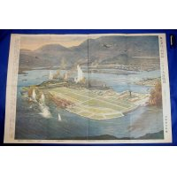 "1942 Japanese Print ""Graphic of Sea Battle in Hawaii ( Attack on Pearl Harbor )"