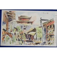 "1930's Second Sino Japanese War Postcard "" Qianshan Castle Gate"" China, by Tenkyo Ohta"