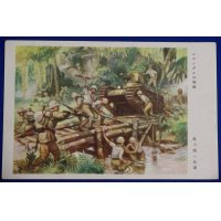 "1940's Pacific War Japanese Postcard ""Throughout the Jungle"" Tank Art"