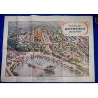"1928 "" The bird's-eye view of Tokyo Exposition"" commemorative for the Emperor Showa's enthronement & for domestic products promotion"