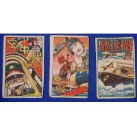 1960's Space Military Adventure Art Japanese Menko Cards