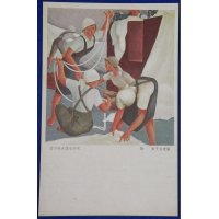"1930's Japanese Postcard  Wartime Labor Girl Art ""Girls engaged in producing parachutes"" by Hori Fumiko"