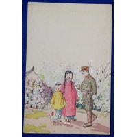 1930's Japanese Army Postcard China & Japan Friendship Propaganda Art