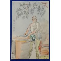 "1937 Second Sino-Japanese Postcard : ""Cooking in Battlefront"""