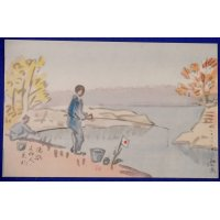 "1937 Second Sino-Japanese Postcard : ""Fishing Chinese People in Dezhou"""