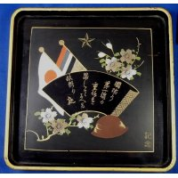 1930's Japanese Army Art Wooden Tray Memorial for Being Discharged from Manchuria Stationed Unit