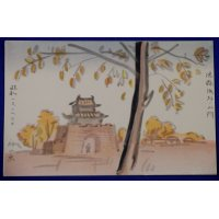 "1937 Second Sino-Japanese Postcard : ""Gate outside Dezhou Castle"""