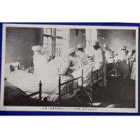 "1930's Japanese Postcards ""Sino Japanese War, Japan Red Cross Aid Unit Activities Scenes"""