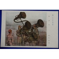 "1940's Pacific Wartime Japanese Postcards ""Art Exhibition of Fighting Youth Soldiers"""