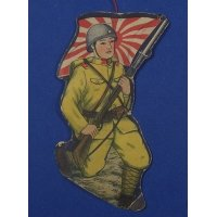1930's Japanese Wartime Paper Toy : Army Soldier Art