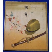 1930's Japanese Wartime Notebook with Cover Art of Army Cap & Sword