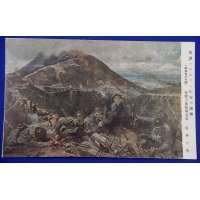 "1940's Pacific War time Japanese Army Art Postcard ""The fierce battle near Mount Nicholson, Hong Kong "" ( Battle of Hong Kong )"