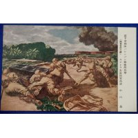 "1940's Pacific War Japanese Army Art Postcard ""Paratroops attacking on Palembang oil refinery"""
