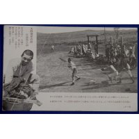 1930's Japanese Postcard : Baseball Match by Manchuria Stationed Soldiers with Manchuria Development Slogan Song Lyrics