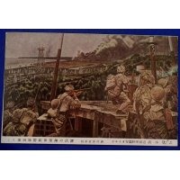 "1940's Pacific War time Japanese Army Art Postcard ""Troops securing Miri oil fields "" Malaysia"