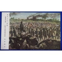 "1940's Pacific War Japanese Army Art Postcard ""The scene of 9 April "" Battle of Philippines"
