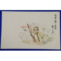 "1930's Sino-Japanese War Postcards ""Senryu (Haiku) Cartoons : Scenes of battle fields"" "" Sound of charge lets the seriously wounded stand up"""