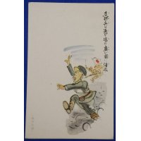 "1930's Sino-Japanese War Postcards ""Senryu (Haiku) Cartoons : Scenes of battle fields"" "" Chinese soldiers live in a country wide enough to run away to many places"""
