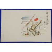 "1930's Sino-Japanese War Postcards ""Senryu (Haiku) Cartoons : Scenes of battle fields"""" One word at the moment of fall is not about home """